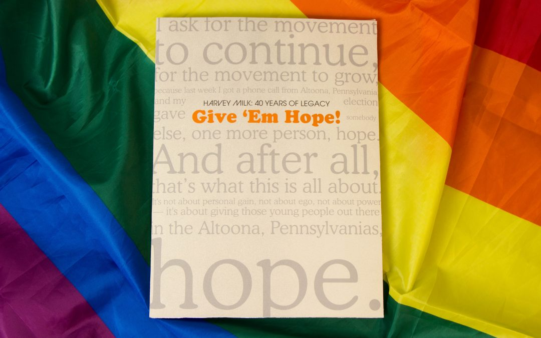 Give 'Em Hope!